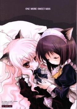 One More Sweet Kiss