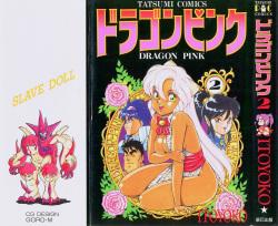 Dragon Pink 2