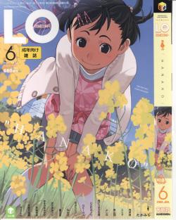 COMIC LO 2008-06 Vol. 51