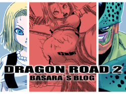 DRAGON ROAD 2