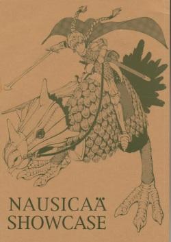 Nausicaä Showcase
