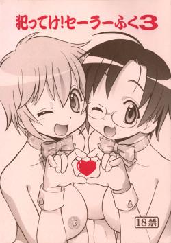 Yatteke! Sailor Fuku 3