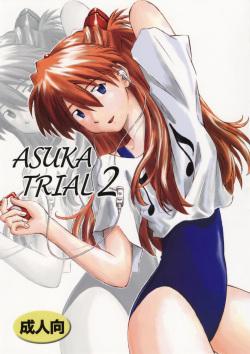 Asuka Trial 2